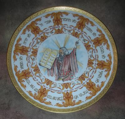 тарелка «Десять заповедей»