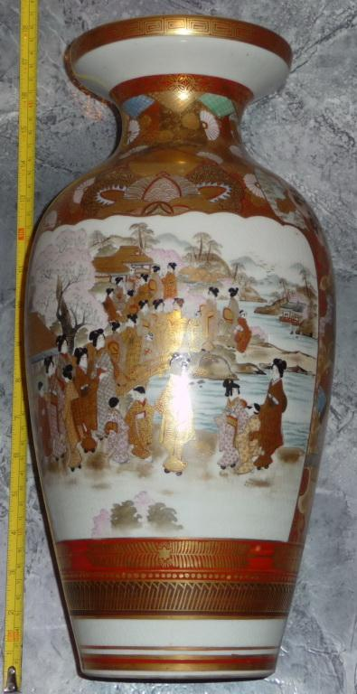 Старинная ваза.