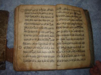 Коран 11-12 вв.