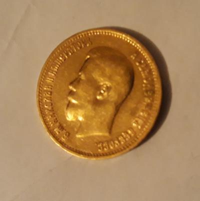 10 рублей 1899 года