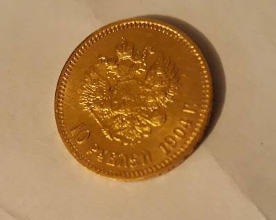 10 рублей 1904 года