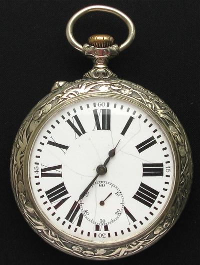 Карманные часы Рудокопы
