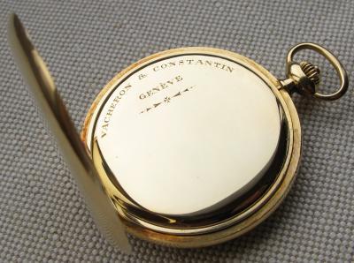 Золотые карманные часы VACHERON & CONNSTANTIN 1920-х