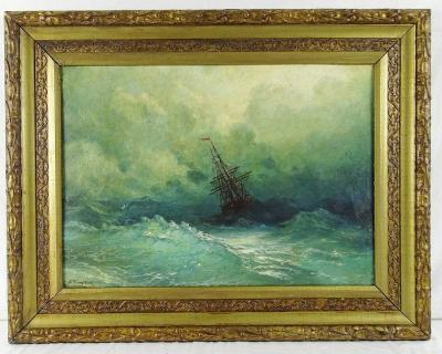 Парусный корабль среди бушующего моря