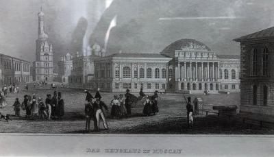 Арсенал Московского Кремля, 1854