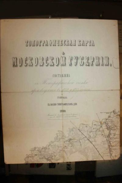 Топографическая карта Московской губ
