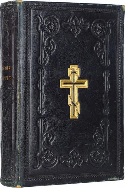 Конволют - Евангелие, Деяния и послания апостолов