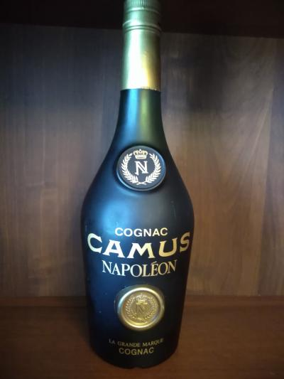 Коньяк Napoleon Camus