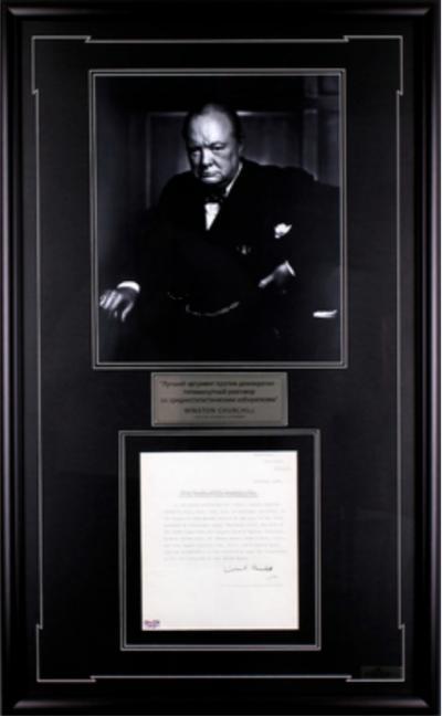 Автограф Уинстона Черчилля