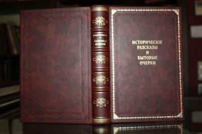 Карнович. Исторические рассказы и бытовые очерки