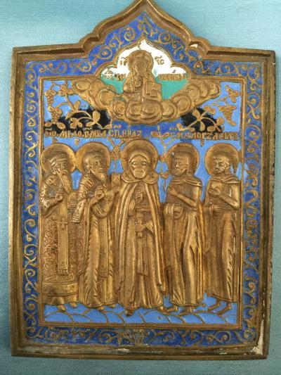 Икона Святители
