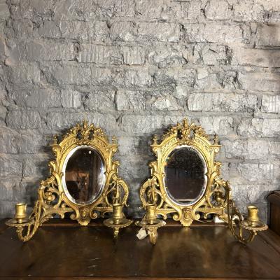 Пара бра с зеркалами XIX век