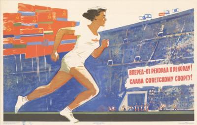 Вперёд от рекорда к рекорду - Слава советскому спорту!
