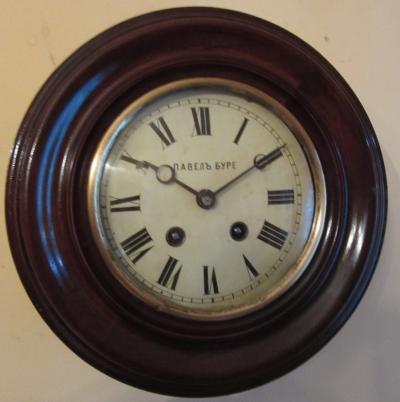 Аптечные часы Павел Буре