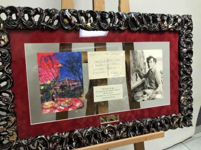 Марк Шагал - Открытка с автографом на новый год