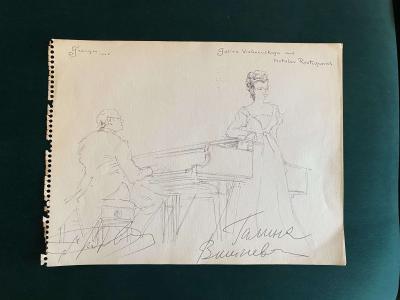 Рисунок Жоржа Крижицки с автографами Мстислава Ростроповича и Галины Вишневской