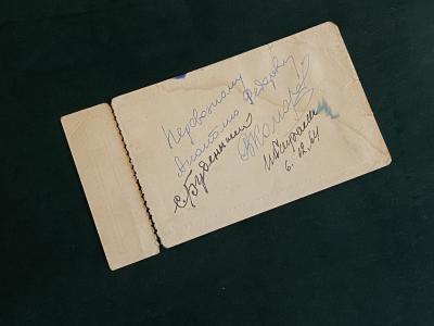 Приглашение с 2-мя автографами Семена Буденного и Владимира Комарова