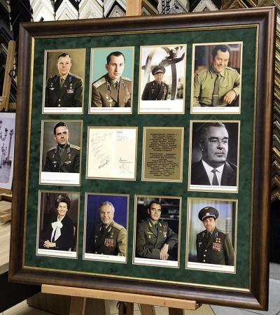 Поздравительная открытка с автографами 9 советских космонавтов