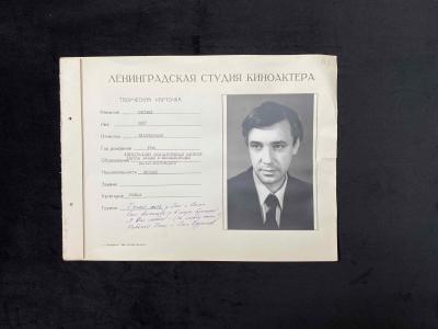 Анкета с автографом Олега Ефремова