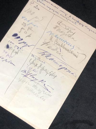 Подписной лист с автографами Бориса Пастернака, Корнея Чуковского, Константина Федина, Радия Погодин