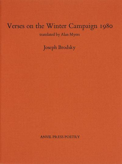 Стихи о зимней кампании с автографом Иосифа Бродского