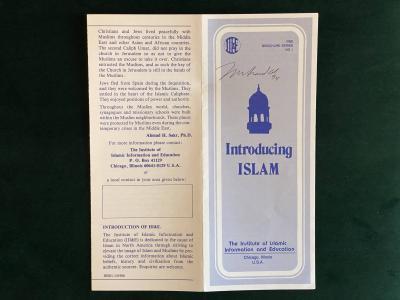 Брошюра про ислам с автографом Мухаммеда Али