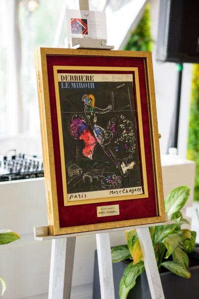 Журнал с автографом Марка Шагала