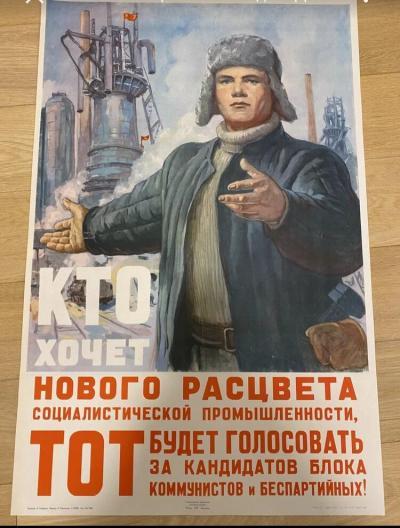 Кто хочет нового расцвета социалистической промышленности