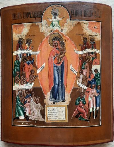 Икона Скорбящая Пресвятая Богородица, XIX век