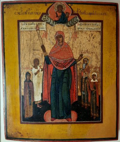 Икона Богородица Всем Скорбящим Радость XIX век