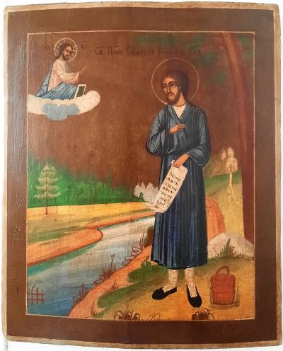 Икона Святой Праведный Симеон Верхотурский покровитель Охотников и Рыболовов XIX век