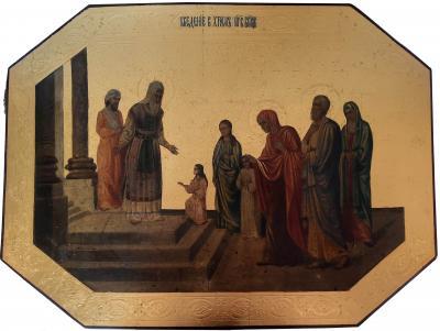 Икона Введение во Храм Пресвятой Богородицы XIX век